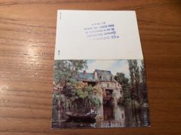 """Calendrier 1989 """"LE DIPLOMATE - BERNAY (27) / Photo N°487 Pêche, Barque, Moulin à Eau"""" (10,3x14,8cm) - Petit Format : 1981-90"""