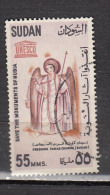 SOUDAN ° 1964 SC N° 166 - Soudan (1954-...)