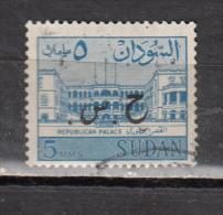 SOUDAN ° 1962  SC N° 62 - Soudan (1954-...)