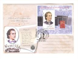 2016 , Moldova , Mihai Eminescu - 150th Anniversary Of His Literary Debut , Special Cancell - Moldavia