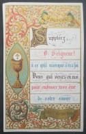IMAGE PIEUSE (chromo Doré Fin XIXème) : MON DIEU - L´EUCHARISTIE - ENLUMINURE & TEXTE / SANTINO - Devotion Images