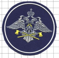 Ecusson / Patch / Toppa / Parche. Army. Russia - Patches