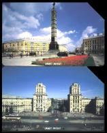 Set 2 Phonecard S. URMET. Belarus. Ex- USSR. 1992 Year. Price For 2 Cards - Belarus