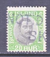 Iceland Official  O 45  Fault    (o) - Officials