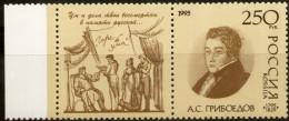 1995 1v+label Russia Russland Rusland Russie Rusia - A. Griboedov, Poet, Diplomat  Mi 409 MNH ** - Ecrivains