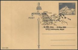 Nepal 2009 International Everest Day Postmark On 1978 Post Card Stationery, Mountain, 20p Unused, Postal, Map - Climbing