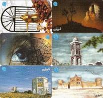 *QATAR* - Lotto Di 6 Schede Usate Differenti - Qatar