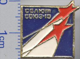 125 Space Soviet Russia Pin. Orbital Station Salyut-Spaceship Soyuz-10 - Space