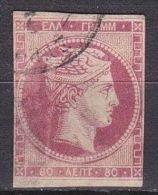 GREECE 1862-67 Large Hermes Head Consecutive Athens Prints 80 L Rose Carmine Vl. 34 - Gebruikt