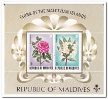 Maldiven 1973, Postfris MNH, Flowers ( Yellowish ) - Maldiven (1965-...)
