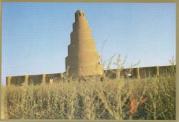 Iraq, Al-Malwyah, Al Malwiya , Tower Samarra Samara ,old Postcard - Iraq
