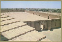 Iraq,  - Al Masjid Al Jami, Seen From Al Malwiya, Mosque,old Postcard - Iraq