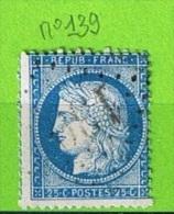 OBLIT GC N°139 ARCHES - VOSGES - Marcophilie (Timbres Détachés)