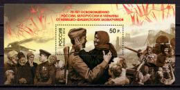 Russia / World War Victory Soldiers Military MNH Segunda Guerra Mundial / C10937  36 - 2. Weltkrieg