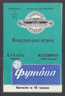 Russian Football. Official Program. 25. 06. 1979. FC Kuban Krasndar (USSR) - FK Željeznicar Sarajevo (Yugoslavia). - Livres