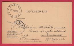203064 / 1909 - Officio Public Issue Postage Paid , BUDAPEST - SADOVO BULGARIA , Hungary Ungarn - Covers & Documents