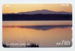 Coucher De Soleil  Montagne Télécarte Telefonkarten Phonecard B 523 - Mountains