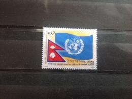 Nepal - 50 Jaar Lid UNO (50) 2005 Very Rare! - Nepal