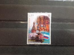 Nepal - Diplomatieke Betrekkingen Met Rusland (30) 2006 Very Rare! - Nepal