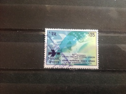 Nepal - Asian-Pacific Postal Union (35) 2012 Very Rare! - Nepal