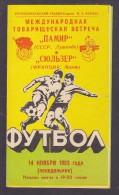 Russian Football Official Program 14. 11. 1983. FC Pamir Dushanbe USSR - Sulzer Mantes France - Livres