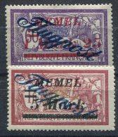 Memel                    PA  11  Et  17  * - Memel (1920-1924)