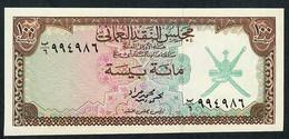OMAN  P7  100 BAISA 1973  UNC. - Oman
