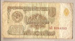 URSS - Banconota Circolata Da 1 Rublo P-222a.4 - 1961 - Russia