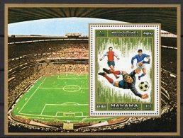 Manama 1972 - Mi BL 139 A , Overprints Mexico 1970, Munich 1972 , 1974 - FIFA 1974 Soccer Football MNH - 1970 – Mexico