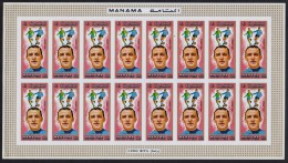 Manama 1972 MNH - LUIGI RIVA Of Italy, Football World Cup 1970, Full Sheet Of 16 Stamps, Imperf - 1970 – Mexico