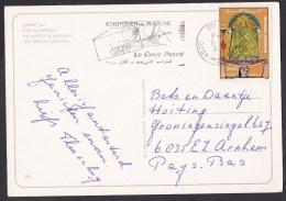 Tunisia: PPC Picture Postcard To Netherlands 1988, 1 Stamp, Wedding Costume, Card: Port El Kantoui (traces Of Use) - Tunesië (1956-...)