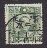 Japanese Occupation Of China, Hopei, Scott #4N25a, Used, Dr Sun Yat-sen Overprinted, Issued 1941