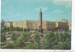 BELARUS . MINSK . PLACE DE LA VICTOIRE . VICTORY SQUARE - Réf. N°14656 - - Belarus