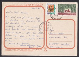 Tunisia: PPC Picture Postcard To Germany, 1978, 2 Stamps, Jerid Forest, Ceramics, Art, Card: Tabarka (traces Of Use) - Tunesië (1956-...)