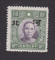 Japanese Occupation Of China, Hopei, Scott #4N32a, Mint Hinged, Dr Sun Yat-sen Overprinted, Issued 1941