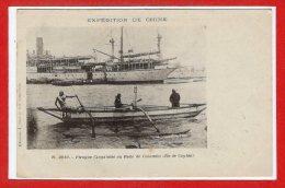 ASIE --  SRI LANKA - ( CEYLAN )  --  Colombo - Expédition De CHINE --  Pirogue Cingalaise En Rade - Sri Lanka (Ceylon)