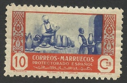 Spanish Morocco, 10 C. 1946, Sc # 252, MH. - Spanish Morocco