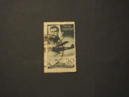 RUSSIA - P.A. 1935 SALVATAGGIO 30 K. - TIMBRATO/USED - Usati