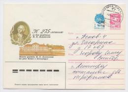 MAIL Post Petersburg Local Stamp OVERPRINT Provisory + 18 Cover Mailed Used USSR RUSSIA Leningrad Lomonosov Chemist - 1923-1991 USSR