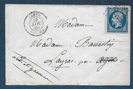 Algérie - P.C. 3712  Et Cachet De ARZEW   ( 2 Scans - Marcophilie (Lettres)