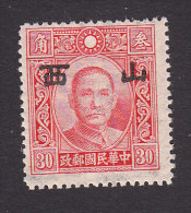 Japanese Occupation Of China, Shansi, Scott #5N32, Mint Never Hinged, Dr Sun Yat-sen Overprinted, Issued 1941 - 1941-45 Northern China