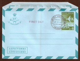 GREECE Aerogramme 6d Airplane 1967 FDC Cancel! STK#X20252 - Postal Stationery