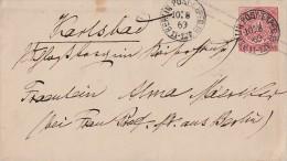 NDP GS-Umschlag 1 Gr. K1 Berlin Post-Exped.13 10.8.69 Gel. Nach Karlsbad - Norddeutscher Postbezirk