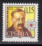 Yugoslavia,Anti Cancer 1998.,MNH - 1992-2003 République Fédérale De Yougoslavie