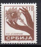 Yugoslavia,Anti Cancer 1996.,perforation 13 1/4,MNH - 1992-2003 République Fédérale De Yougoslavie