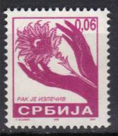 Yugoslavia,Anti Cancer 1995.,MNH - 1992-2003 République Fédérale De Yougoslavie