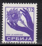Yugoslavia,Anti Cancer 1994.,perforation 12 1/2,MNH - 1992-2003 République Fédérale De Yougoslavie