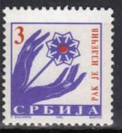 Yugoslava,Anti Cancer 1992.,MNH - 1992-2003 République Fédérale De Yougoslavie