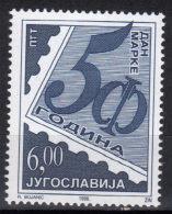 Yugoslavia,Stamp Day 1998.,MNH - 1992-2003 République Fédérale De Yougoslavie