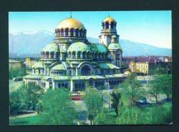 BULGARIA  -  Sofia  Alexander Nevski Church  Unused Postcard - Bulgaria